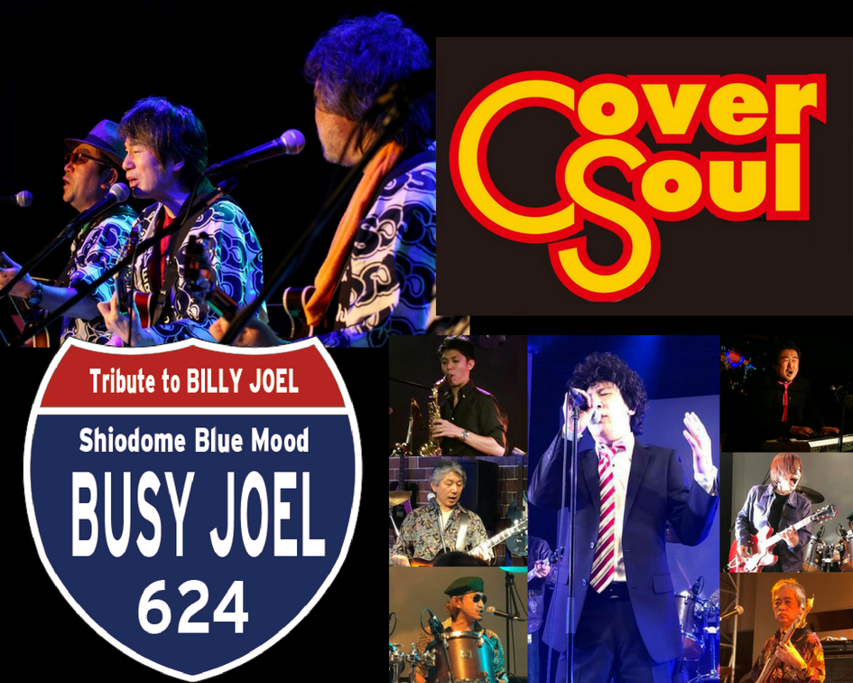 「THE BEATLES vs BILLY JOEL Tribute Show !」