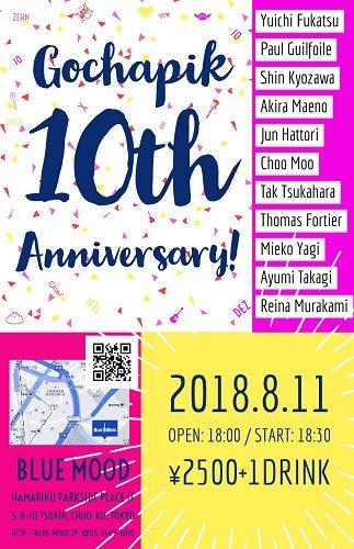 Gochapik 10th Anniversary