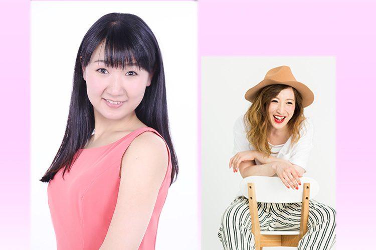 蒔田優香バースデートーク&ライブ   ゲスト 縣政愛   MC 立花裕人