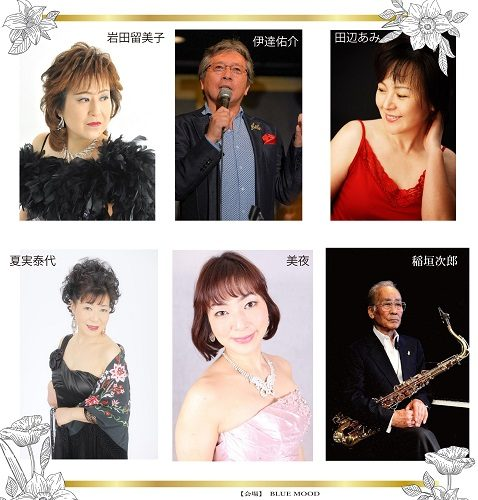 "VOCAL ""SHOW CASE"" Vol.27"