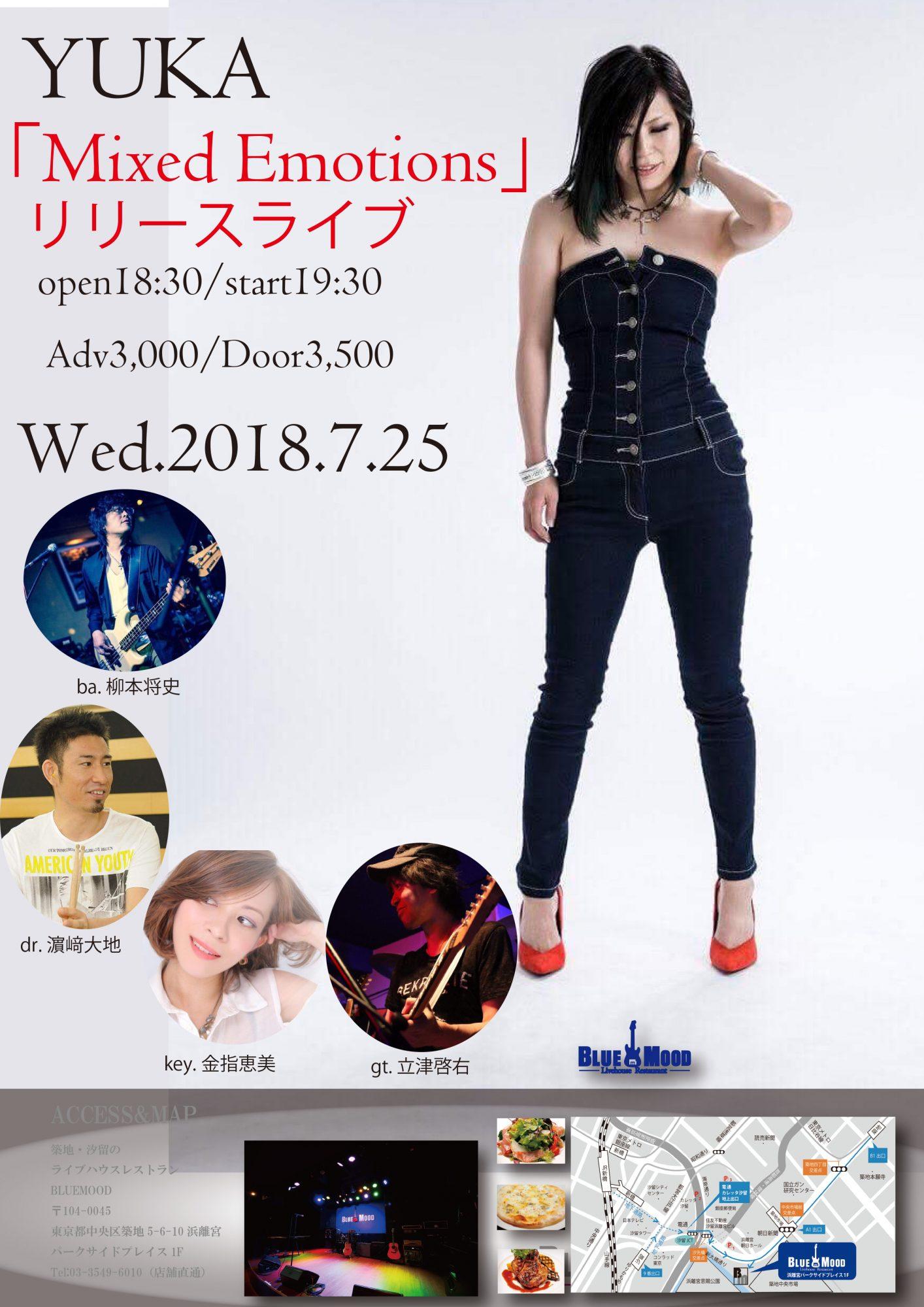 YUKA「Mixed Emotions」リリースライブ
