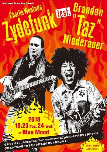 "Zydefunk feat. Brandon ""Taz"" Niederauer Japan Debut"