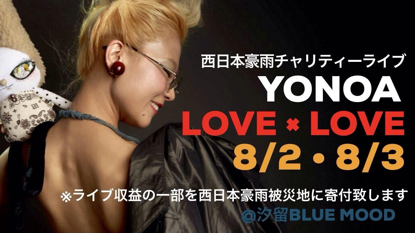 YONOA「LOVE×LOVE」Live ~西日本豪雨チャリティーライブ~