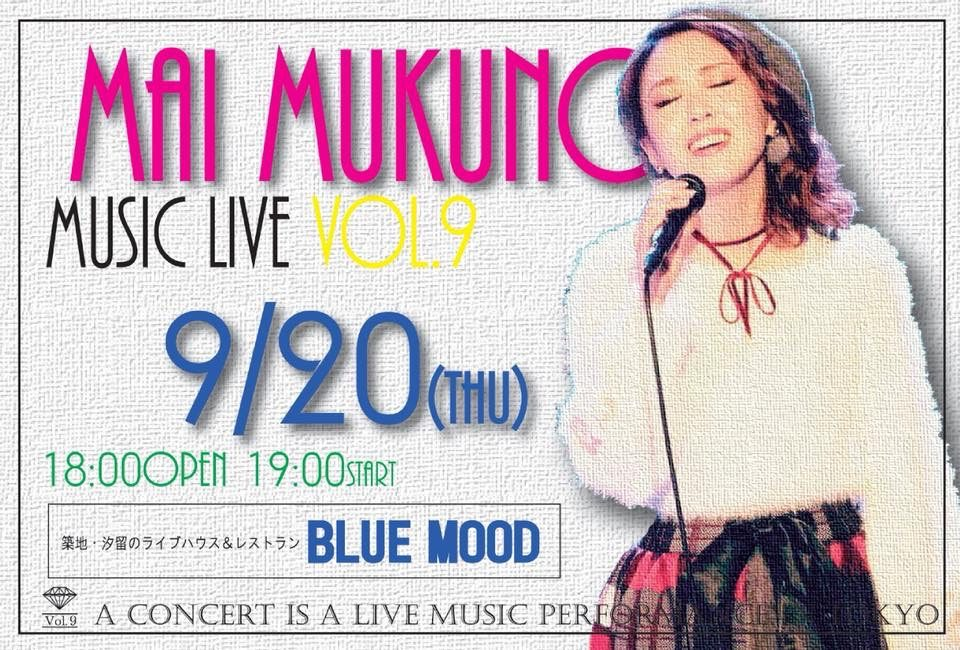 MAI MUKUNO Music Live Vol.9