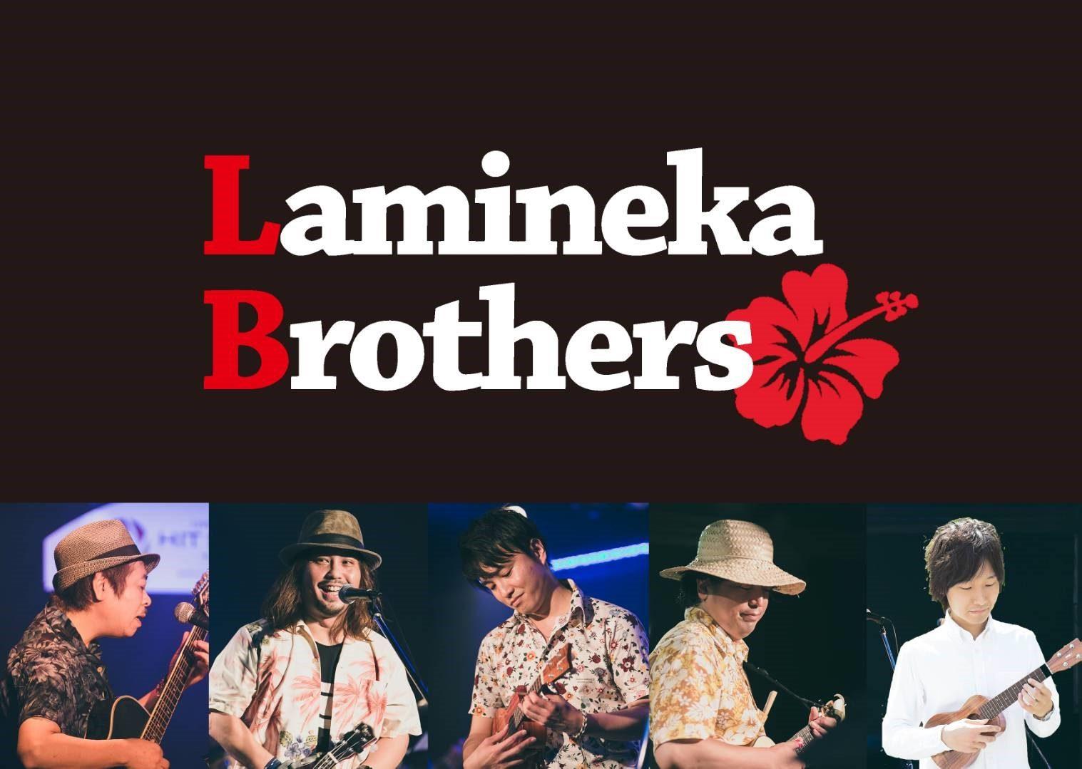 Lamineka Brothers(ラミネカ・ブラザーズ)
