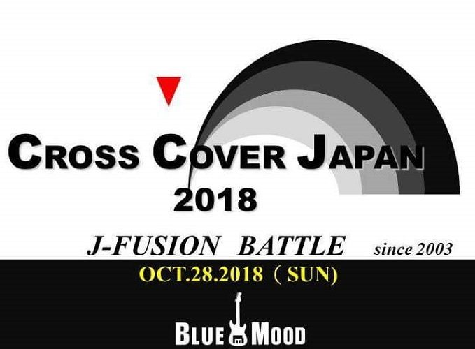 Cross Cover Japan
