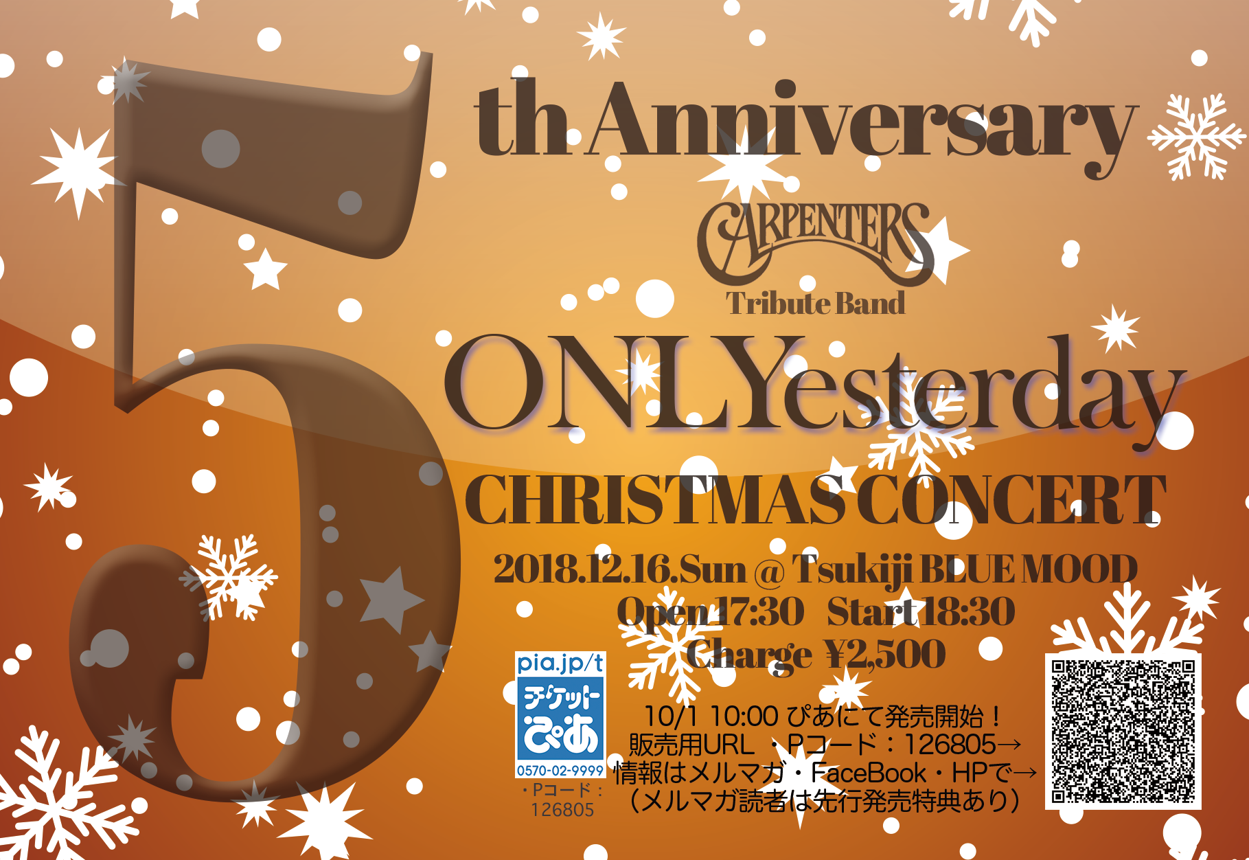 ONLYesterday CHRISTMAS CONCERT 5th ANNIVERSARY
