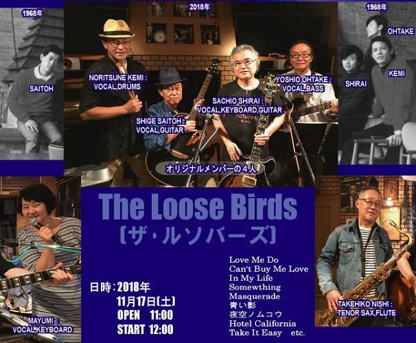 The LOOSE BIRDS LIVE / 平成最後のスーパーライブ