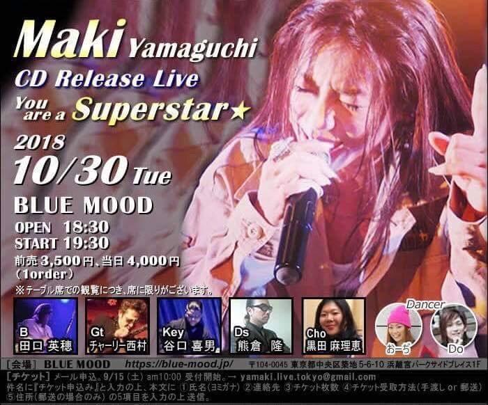 満喜 Release Live    「You are   a superstar ★」