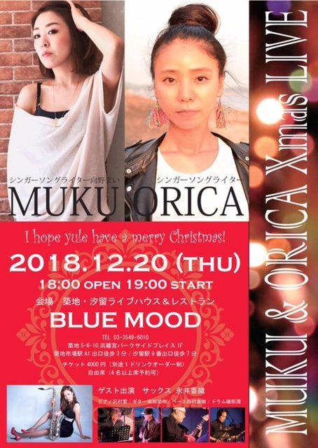 MUKU&ORICA Xmas LIVE