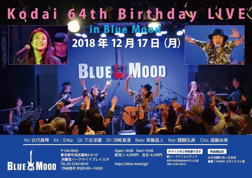 Kodai 64th Birthday LIVE