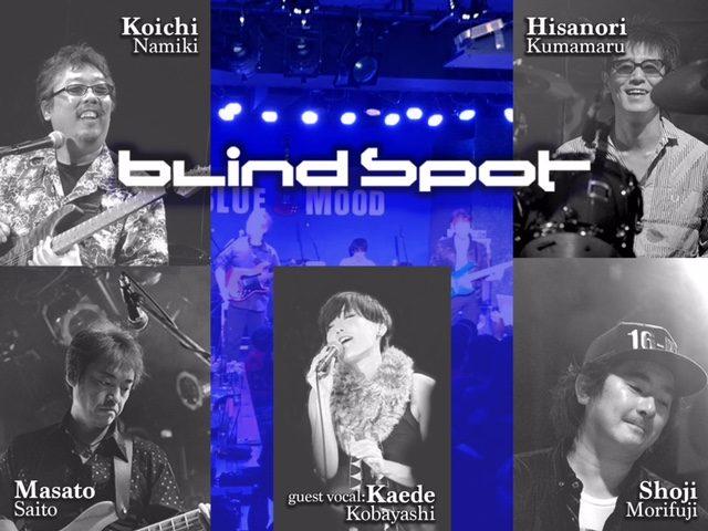 新作CD『Blind SpotⅢ』発売記念「夏までは30周年だよツアー」