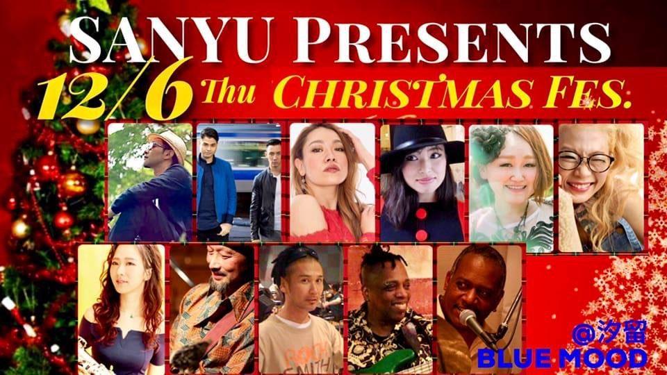 SANYU PRESENTS [クリスマスフェス2018]