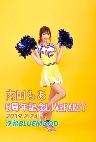 内田もあ 5周年記念LIVEPARTY