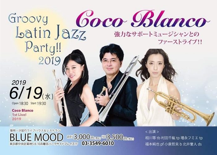 「Coco Blanco」 Groovy Latin Jazz Party!!