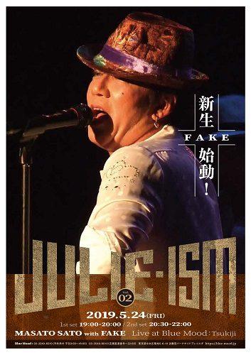 JULIE-ISM Vol.02