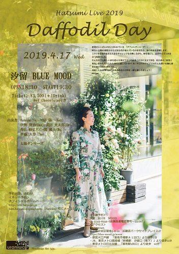 Hatsumi Live 2019 ~Daffodil day ~
