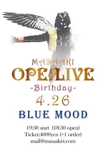Masaaki オペライブ-Birthbay-