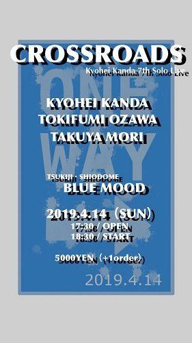 CROSSROADS -Kyohei Kanda 7th Solo Live-