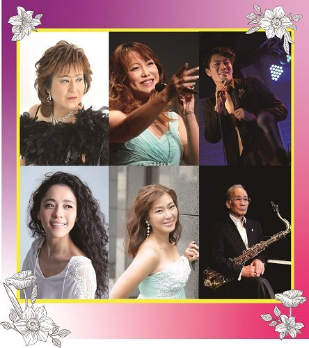 "VOCAL ""SHOW CASE"" Vol.32"