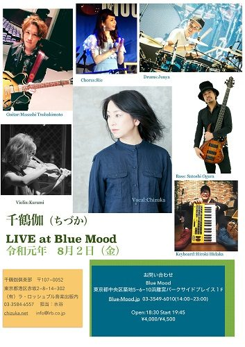 千鶴伽 LIVE at BlueMood