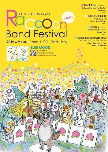 Raccoon Band Festival