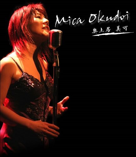 2019 Mica Okudoi Summer Live