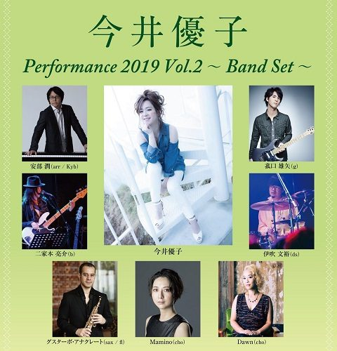 今井優子 Performance 2019 Vol.2 〜 Band Set 〜