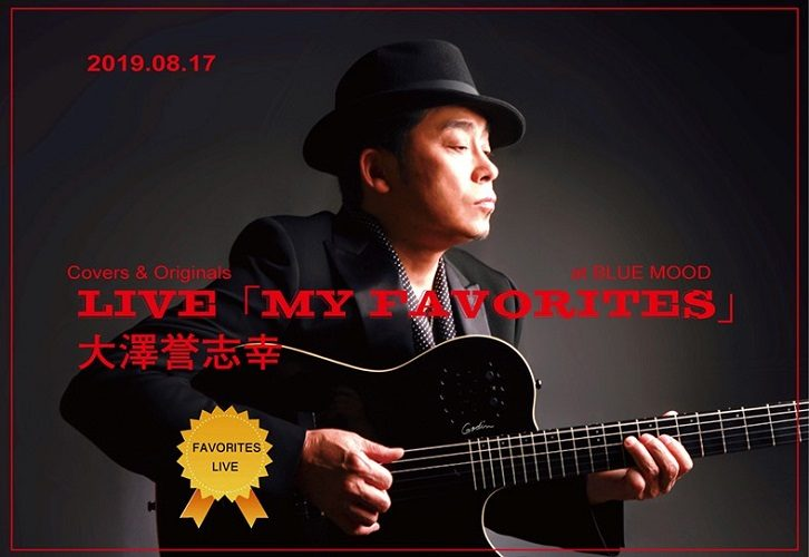 大澤誉志幸 LIVE Covers&Originals「My Favorites & Eros 」 at BLUE MOOD
