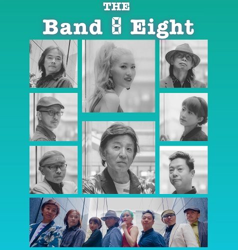 THE BAND EIGHT