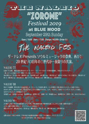 """THE NALEIO """"ZOROME"""" Festival 2019"""