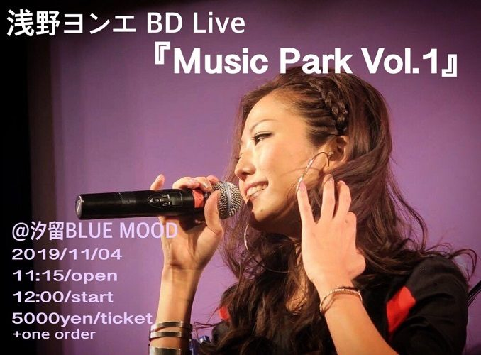 浅野ヨンエBD Live 『Music Park Vol.1』