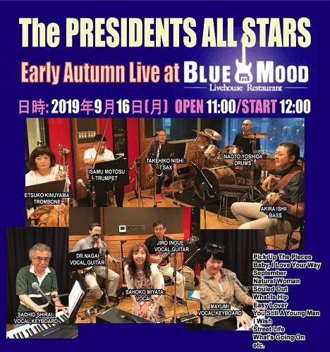 The PRESIDENTS ALL STARS EARLY AUTUMN LIVE