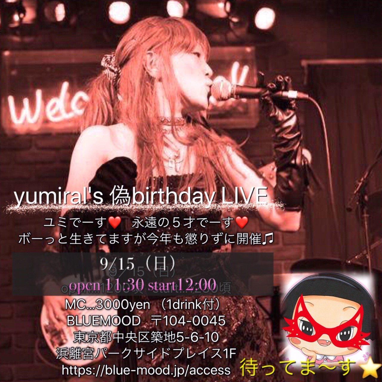 yumiral's 偽buirthday LIVE