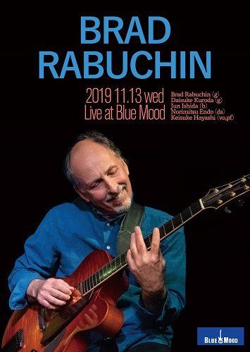 BRAD RABUCHIN Live