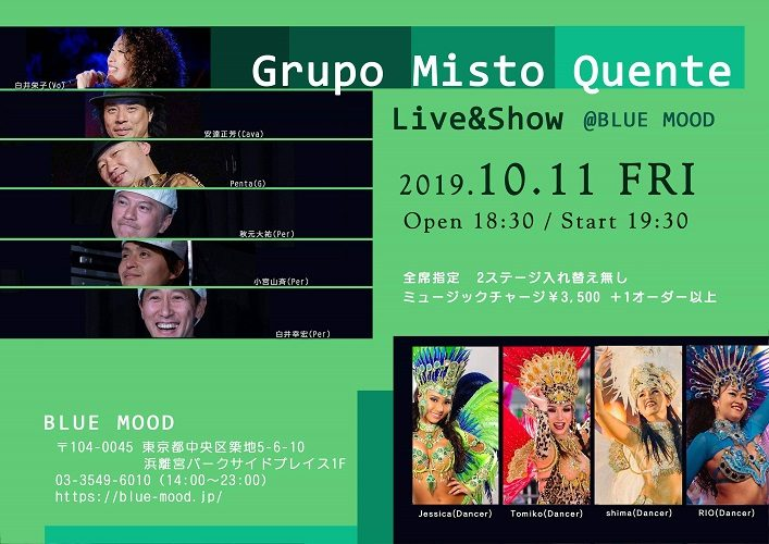 Grupo Misto Quente Live&Show