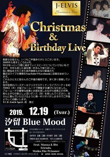 J-ELVIS Yasumasa Mori  Christmas &Birthday Live