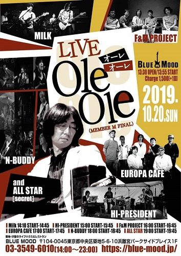 LIVE Ole Ole  MEMBER M FINAL