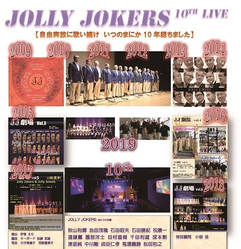 JOLLY JOKERS 10th LIVE