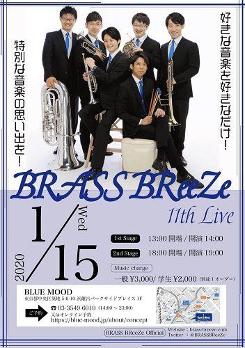 BRASS BReeZe 11th LIVE