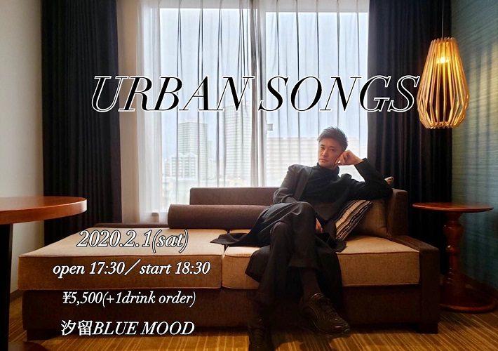 大野朋来「URBAN SONGS」