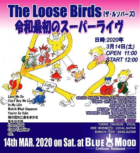 *公演延期 The LOOSE  BIRDS LIVE