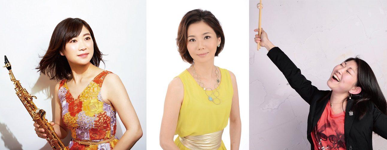 角口圭都トーク&ライブ ピアノ 泉谷景子 パーカッション ユカポン MC 立花裕人
