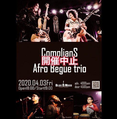 *公演中止 ComplianS×Afro Begue trio