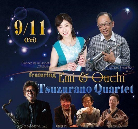 Tsuzurano Quartet featuring Emi&Ouchi