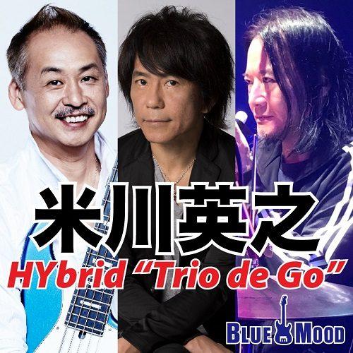 """【配信ライブ】米川英之 HYbrid """"Trio de Go"""""""