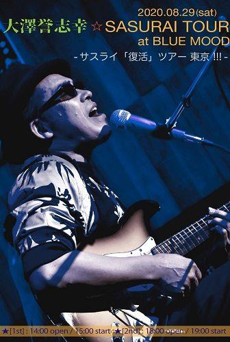 大澤誉志幸 SASURAI TOUR ~ サスライ「復活」ツアー 東京 !!! ~ at BLUE MOOD