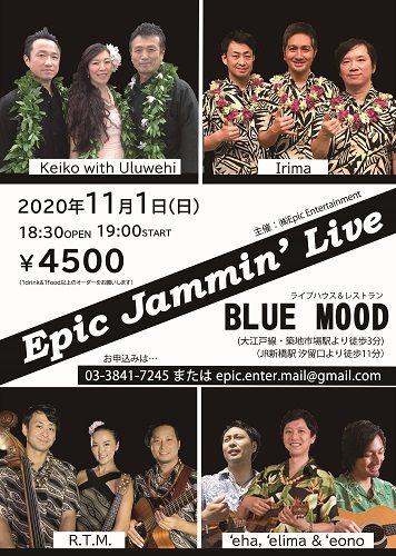Epic Jammin's Live