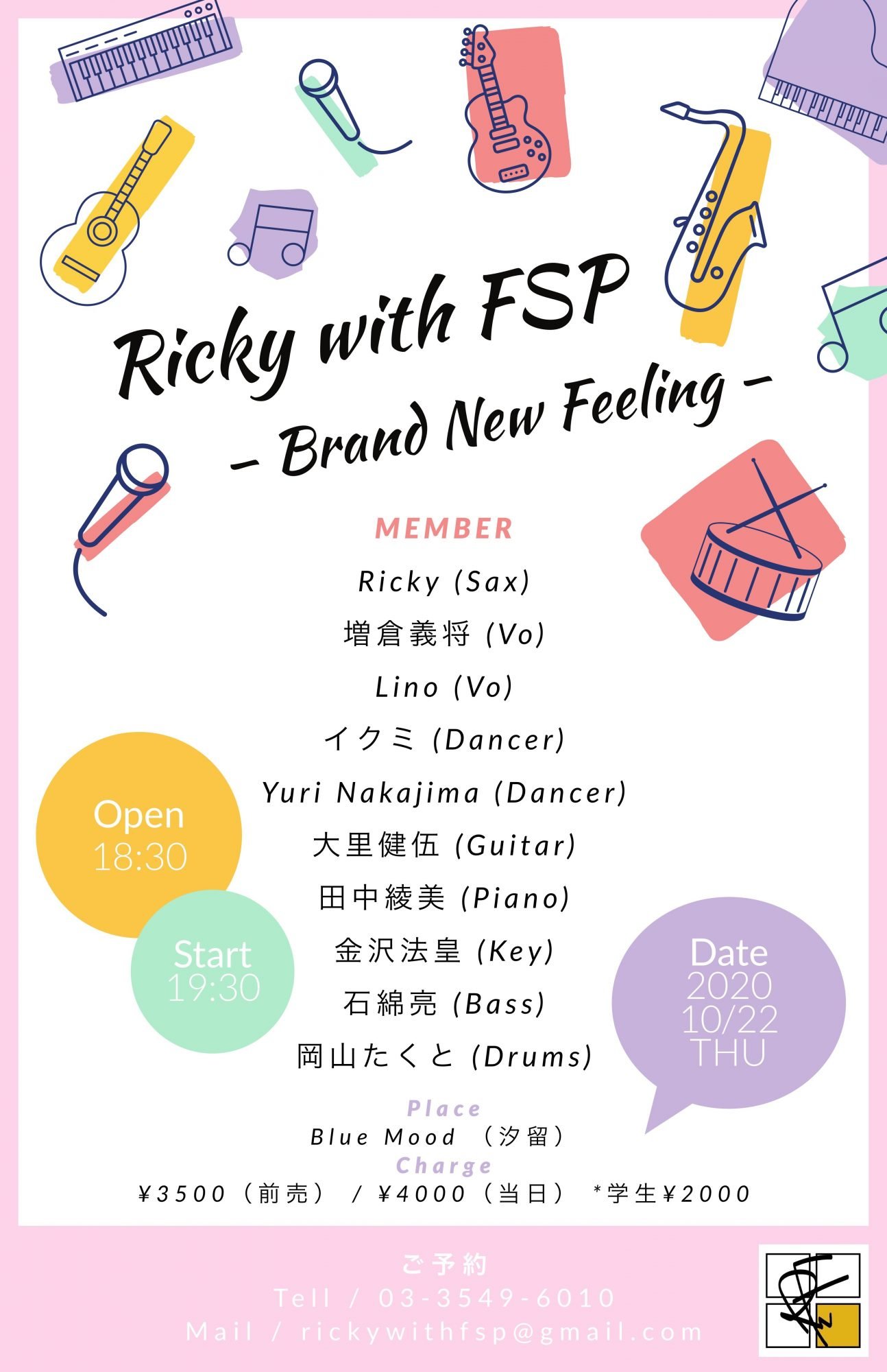 Ricky with FSP  – Brand New Feeling –