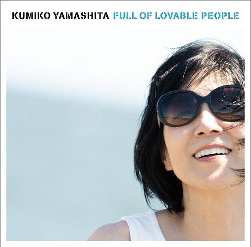 山下久美子40th Anniversary 愛☆溢れて! ~Full Of Lovable People~ レコ発配信記念配信ライブ at BlueMood